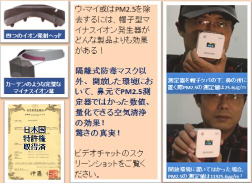 广告拼图-日文.jpg