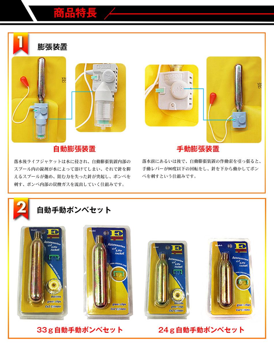 产品详细1.jpg
