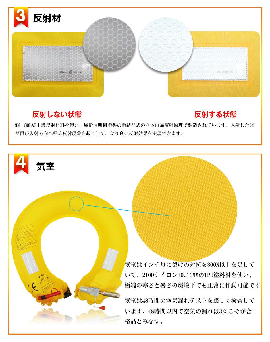 产品详细2.jpg