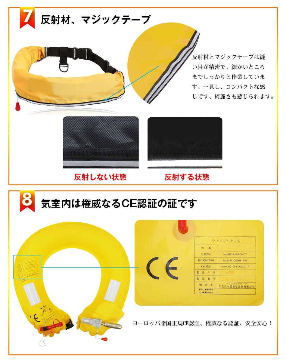 产品详情4.jpg