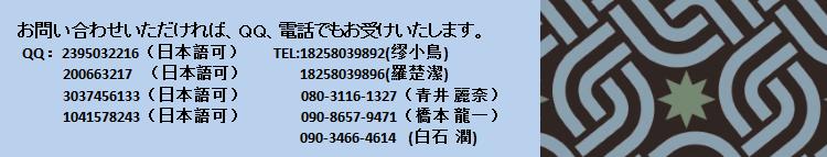 QQ图片20151109111629.png