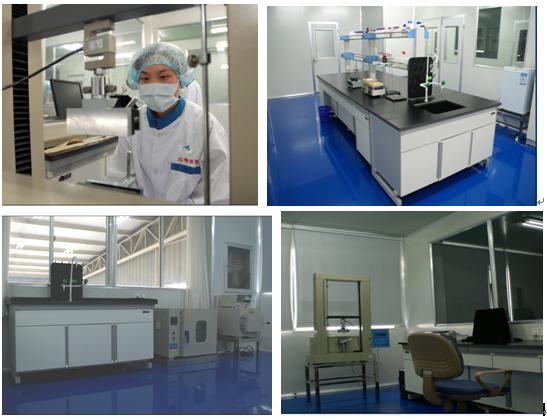 2实验室.png