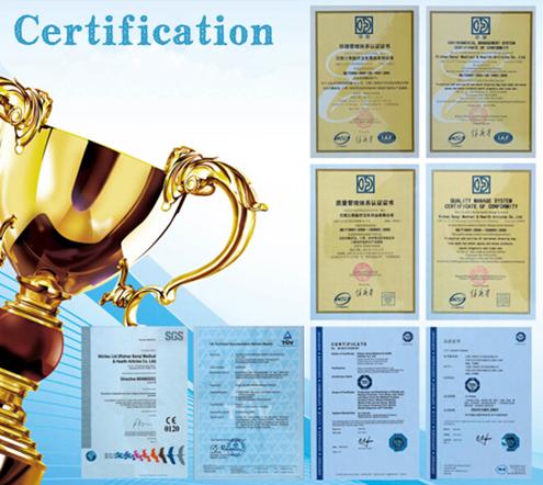4认证.png