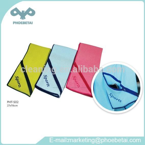 Pernsonalized_Microfiber_sports_Pocket_towel.jpg