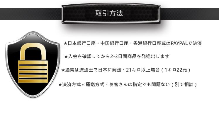 基奥详情-10-14_11.jpg