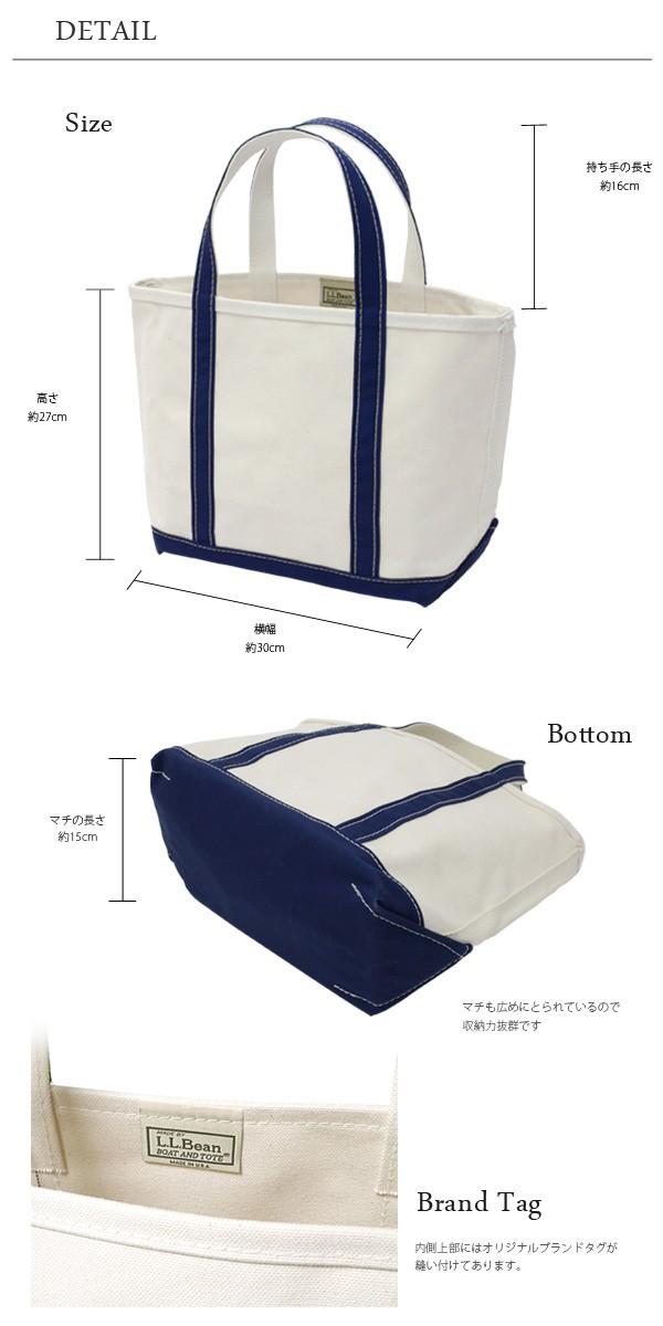 llbean-bag1-03.jpg