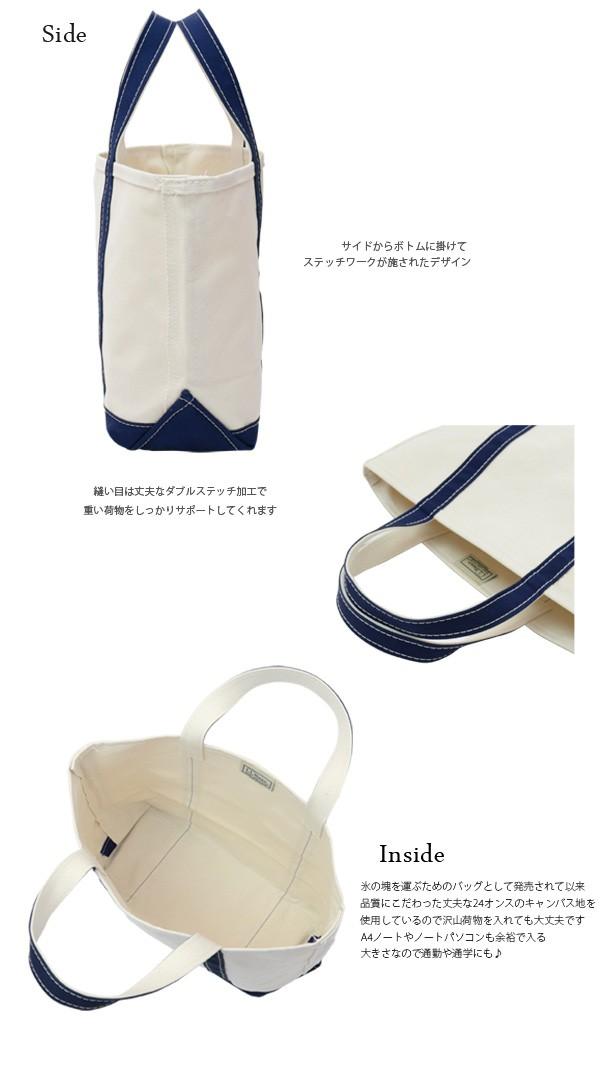 llbean-bag1-04.jpg