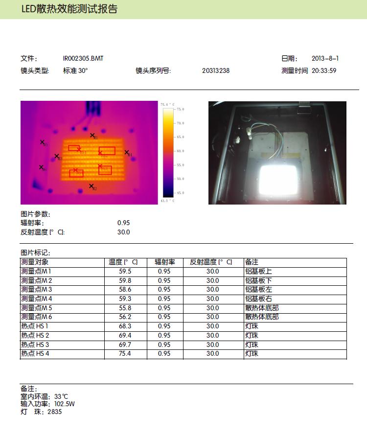 QQ图片20151204171918.png