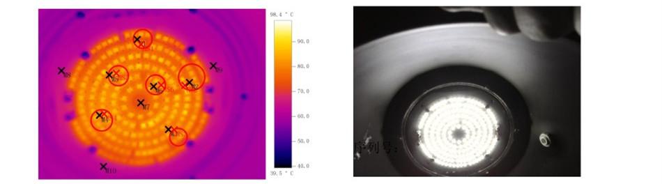 h500配光测试 (2).jpg