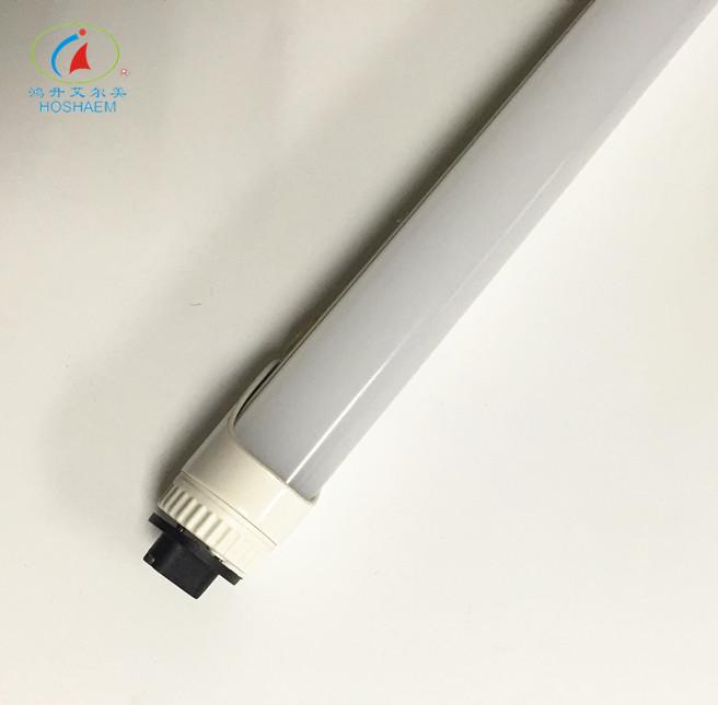 2.4m led tube.jpg