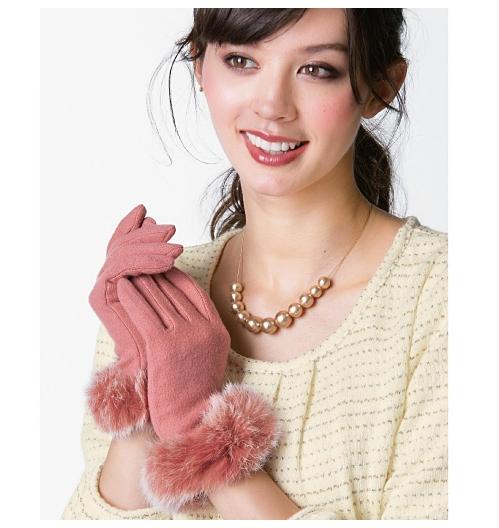 タッチパネル対応ファー付き手袋