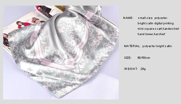 安い卸売ポリエステル印刷光沢サテンの正方形のスカーフのための航空会社のスチュワーデスのミニ、 handerchief、 手の塔、 herchief