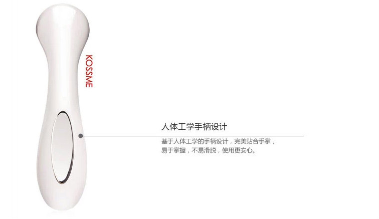 便利な携帯式美顔器