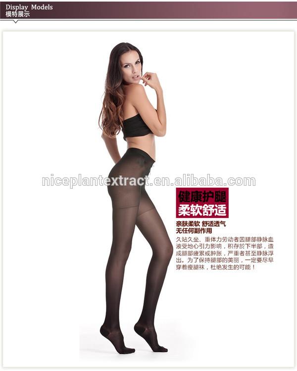 高品質のファッションセクシーなシームレスストッキングの女性