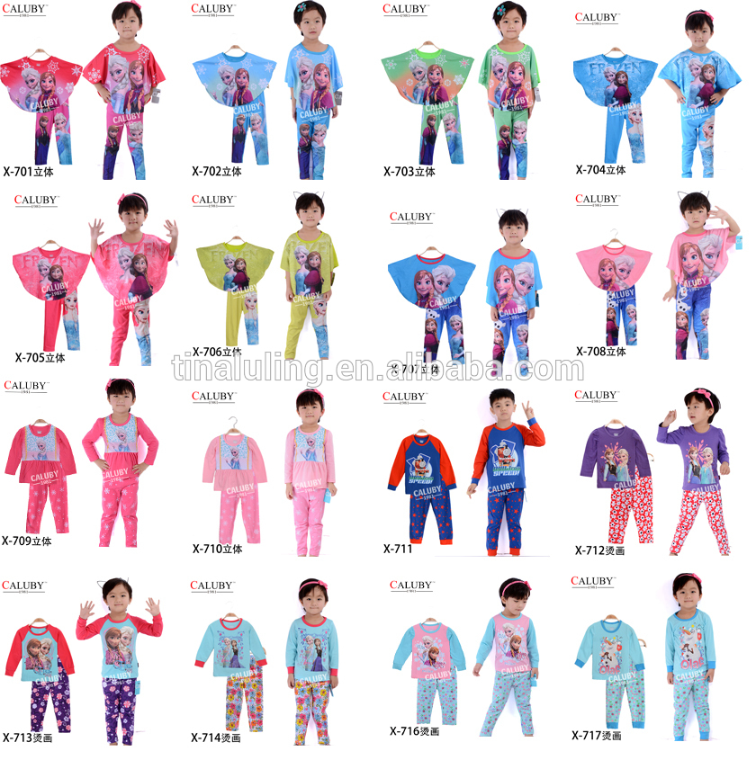 新製品2015上場外国貿易子供服100%px-735綿の赤ん坊のパジャマ