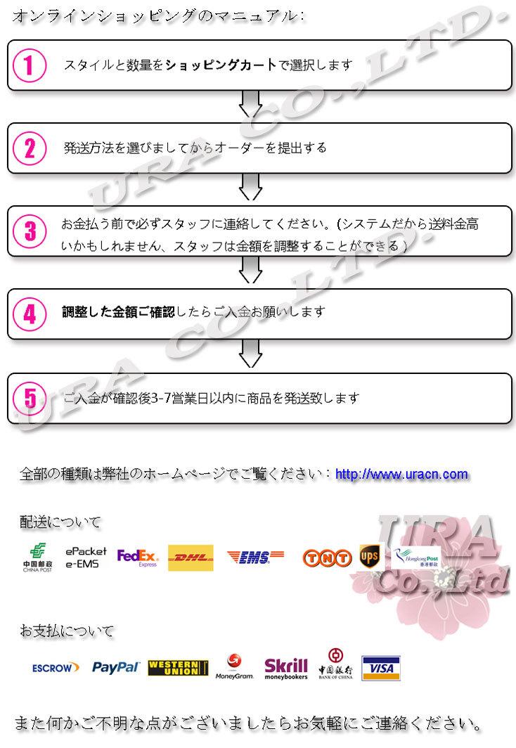 セクシー メイド服コスチューム衣装 アニメ 通販 萌え萌え3段ブリルのスカートUS1618