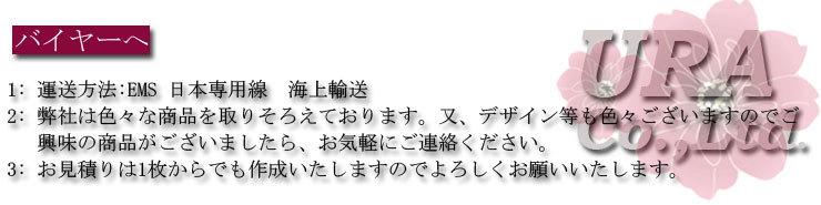 女子高生制服コスプレ衣装 ブラウス チェックスカート ベスト リボン付きの豪華セットセーラー服 US1561