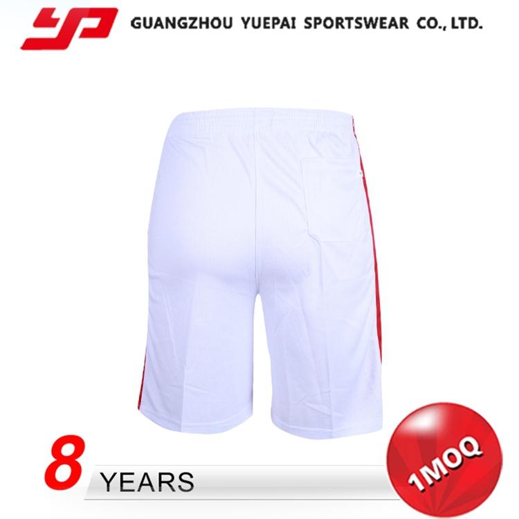 エコ- フレンドリーな人気のあるスタイルバスケットボールジャージとショートパンツのデザイン